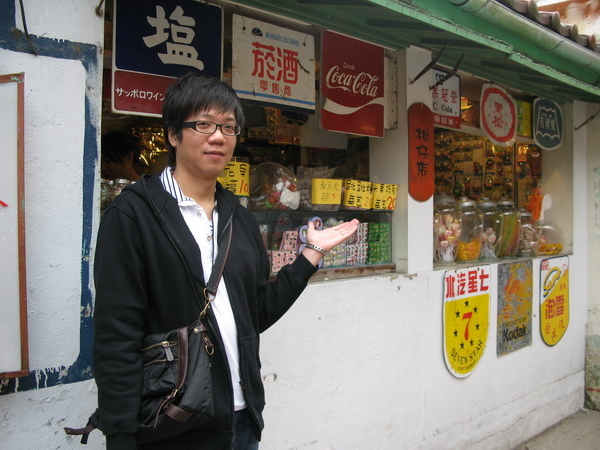 內灣戲院旁賣古早小玩意的店