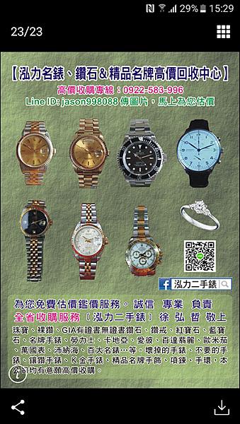 泓力廣告  500k.png