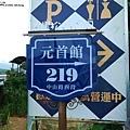 P1210296-77-005