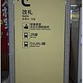 P1320065-004