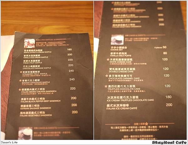 菜單1-001