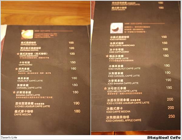菜單2-002