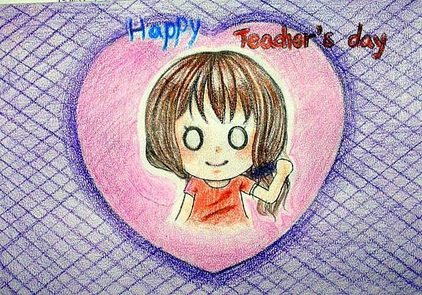 老師教師節卡片(正)
