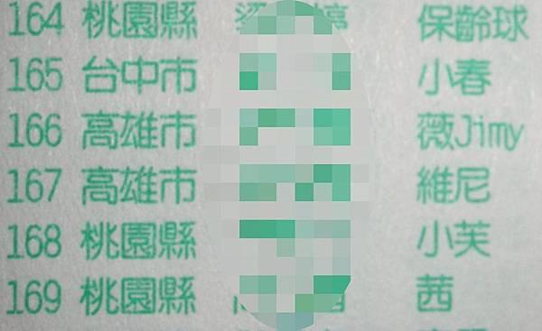 DSCN7998.JPG