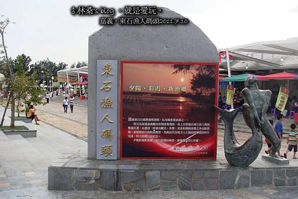 DSC01460.jpg