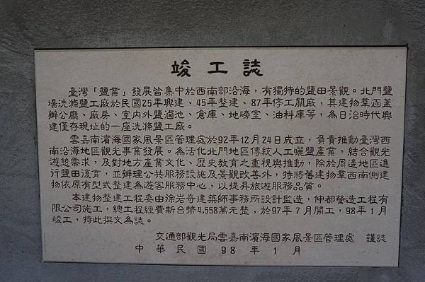 DSC05388