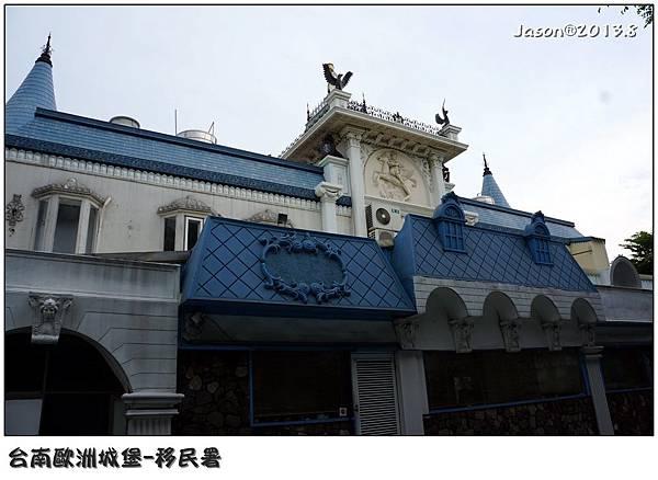 DSC09478.JPG