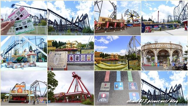 富士急樂園1