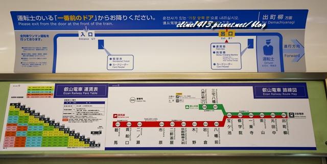 IMG_8125