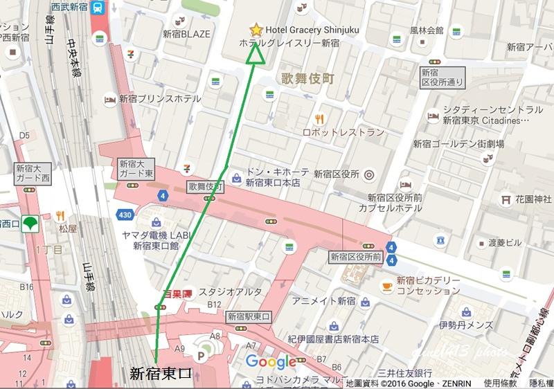 新宿大恐龍飯店