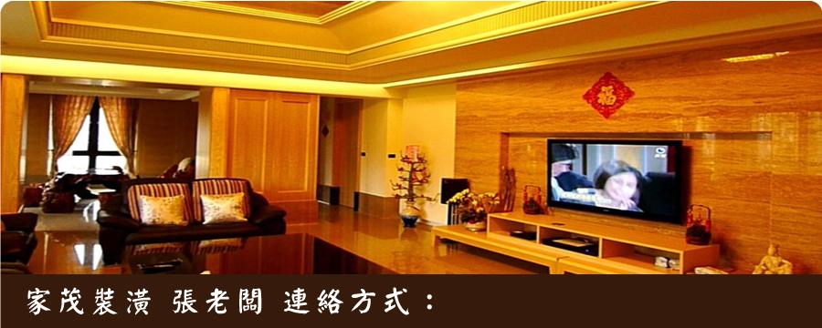 Pixnet底圖_900×360