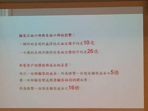 室內裝修講習 (1).JPG