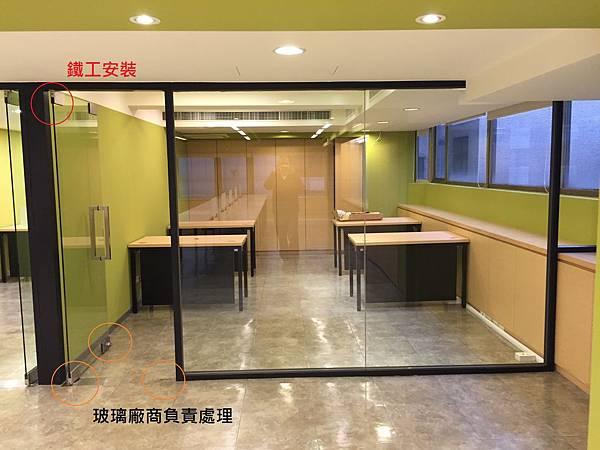[方案二]鐵框 + 玻璃門 (1) - 複製 - 複製.jpg