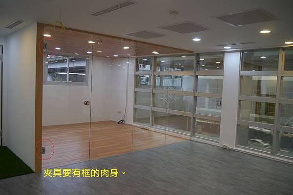 辦公室玻璃隔間 (15).JPG