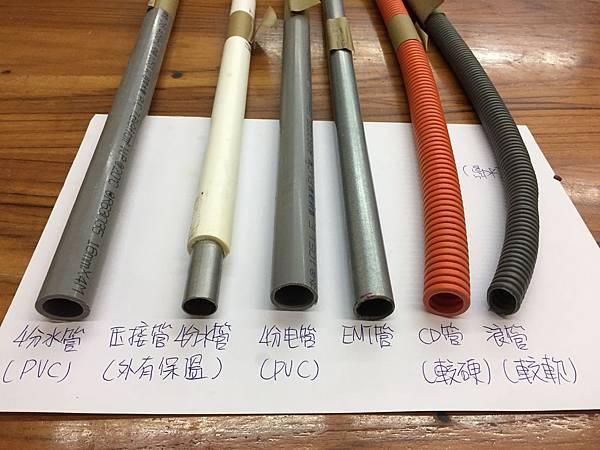 水電工程_常見使用的材料 (15).JPG