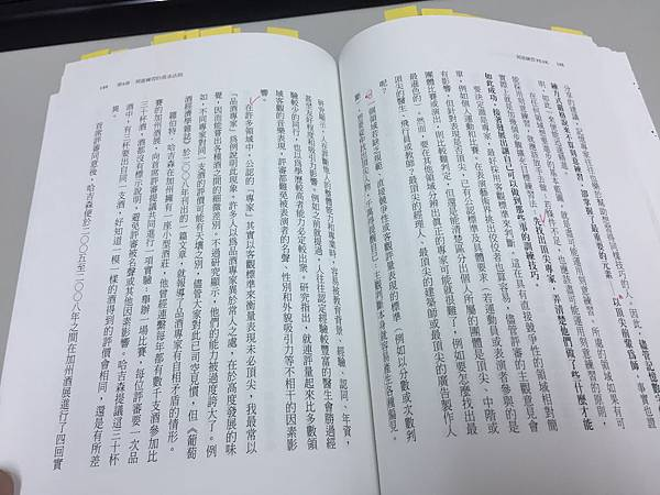 刻意練習 (3).JPG