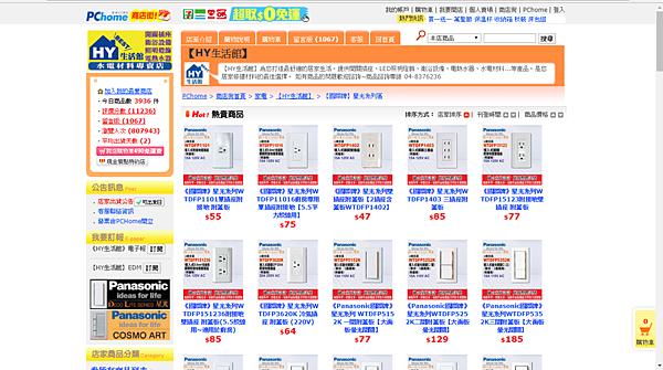 網路常用型錄 (6).jpg