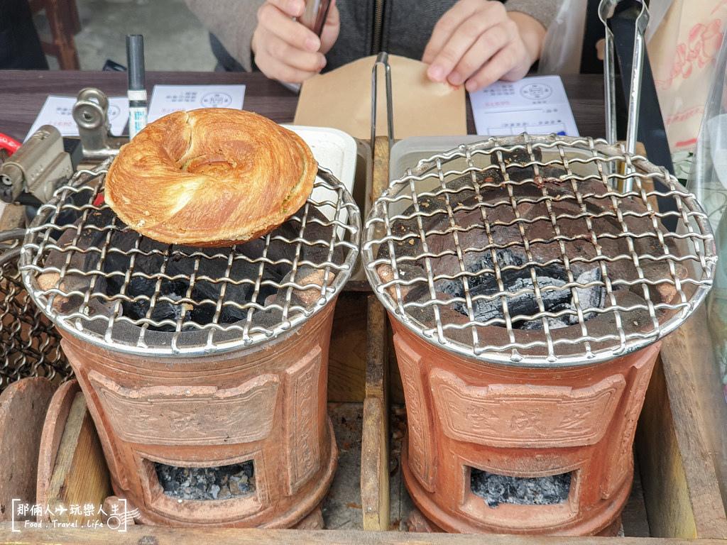 炭烤甜甜圈-2
