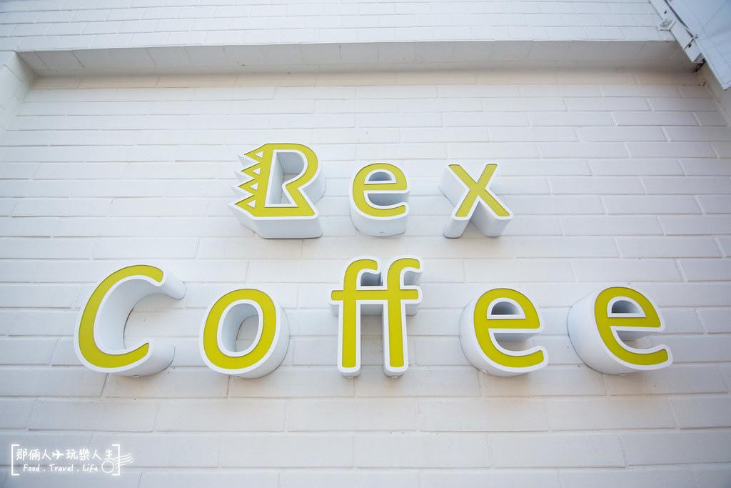 雷克斯咖啡-9