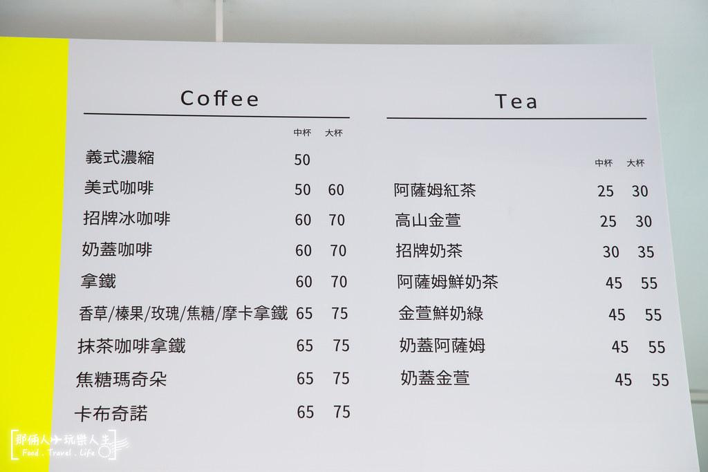 雷克斯咖啡-2