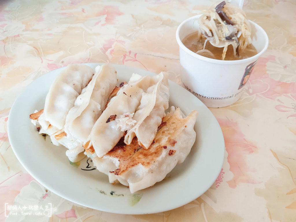 台南煎餃-4