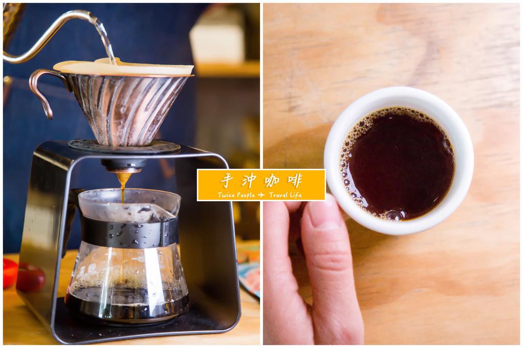 手沖咖啡拷貝
