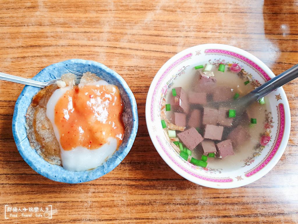 肉圓壽-6