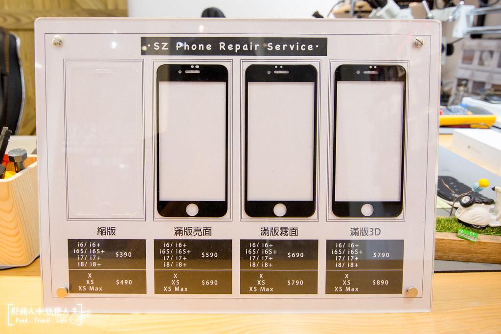 手機維修-24