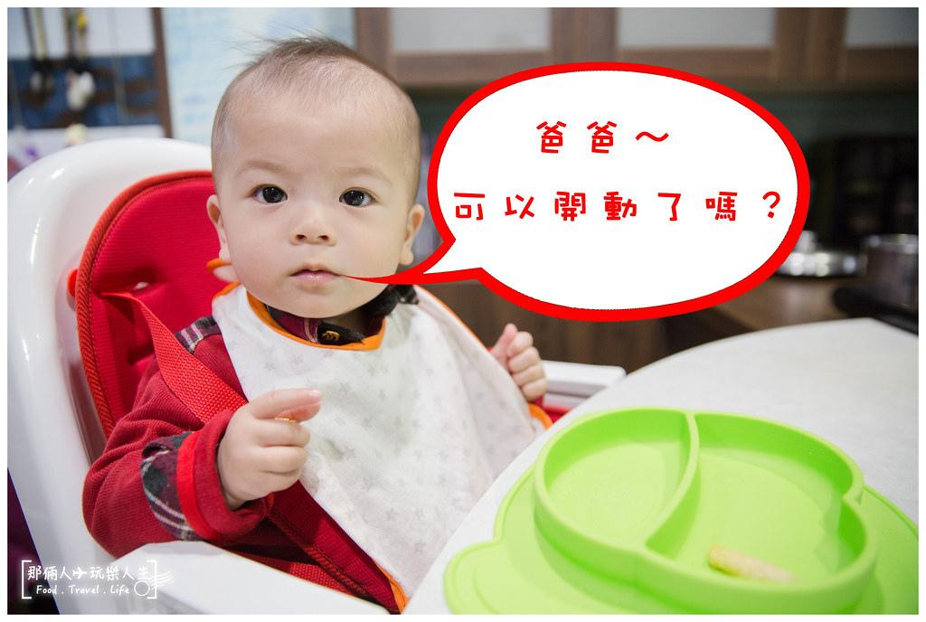 嬰兒用品-47 拷貝