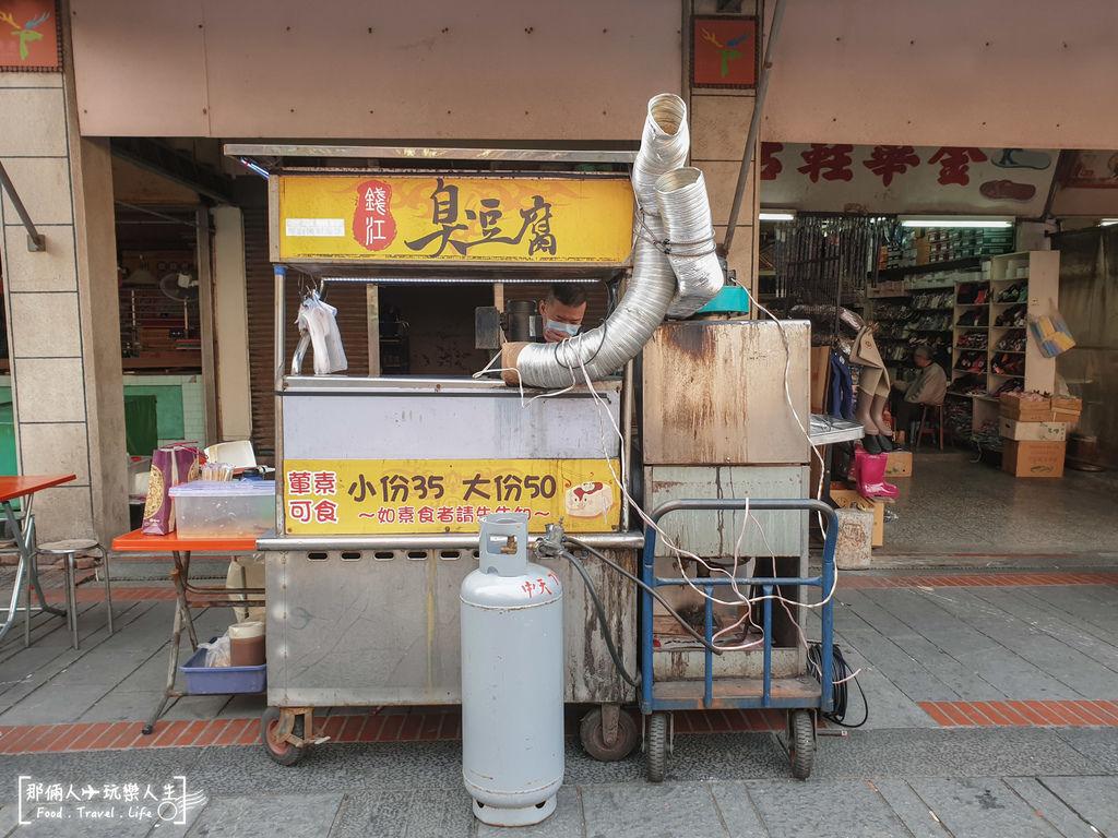 鹿港錢江臭豆腐-4.jpg
