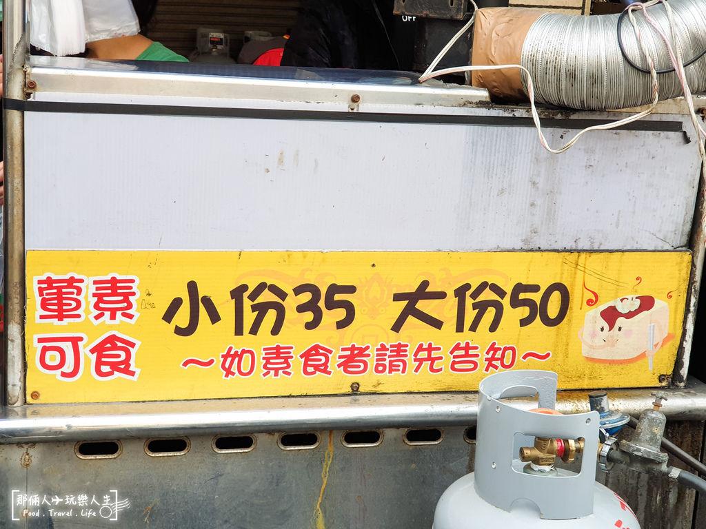 鹿港錢江臭豆腐.jpg