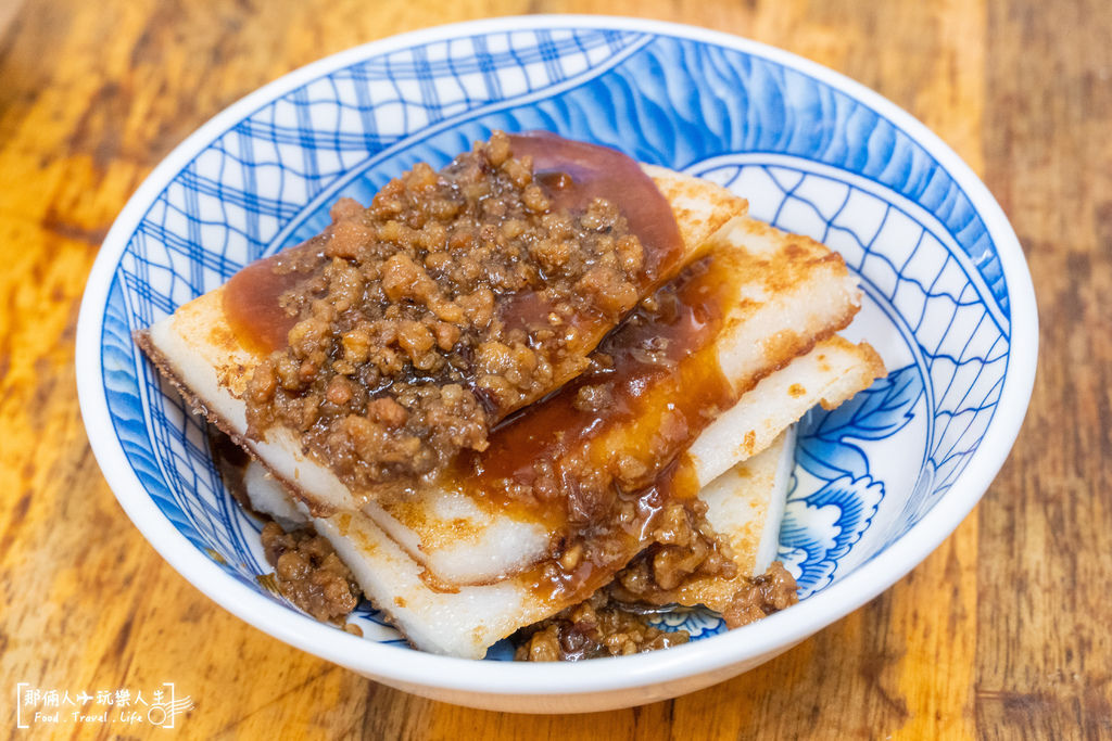 華山路菜頭粿-7.jpg