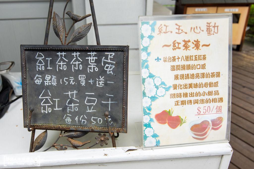 廖鄉長紅茶故事館-28.jpg