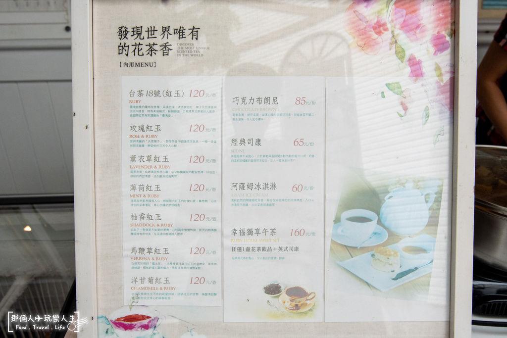 廖鄉長紅茶故事館-25.jpg