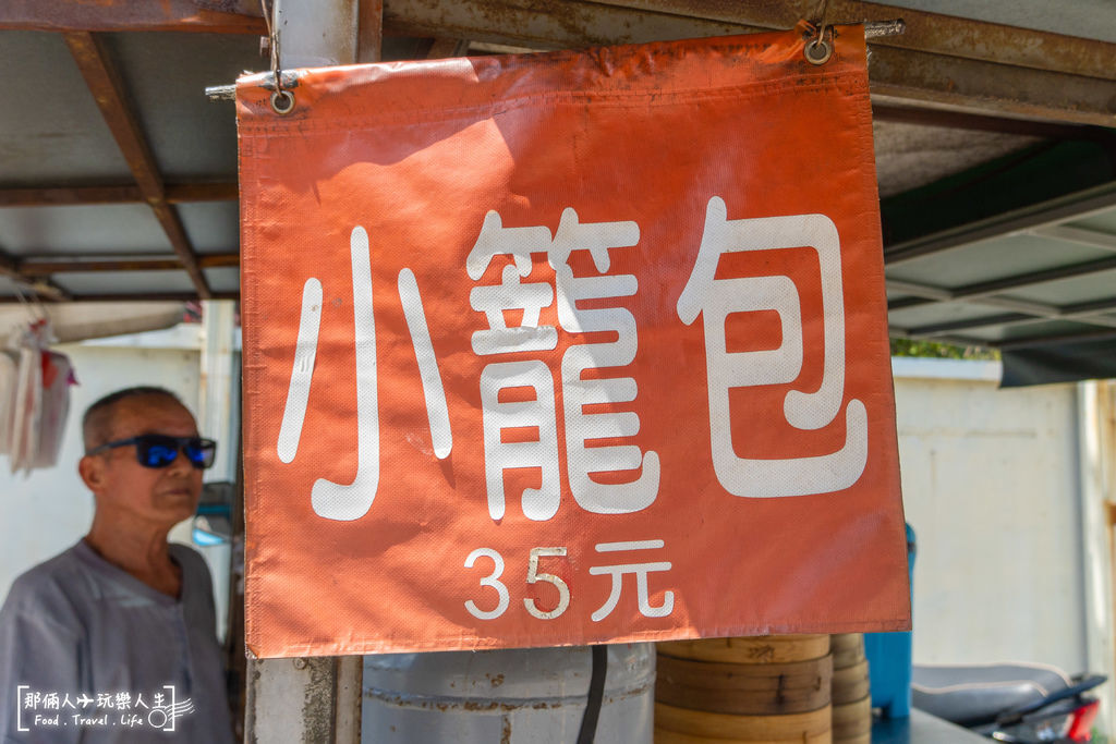 華陽市場小籠包-4.jpg