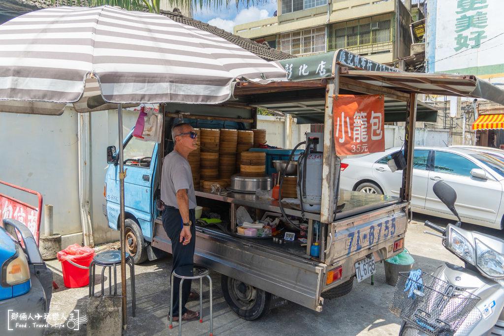 華陽市場小籠包-2.jpg