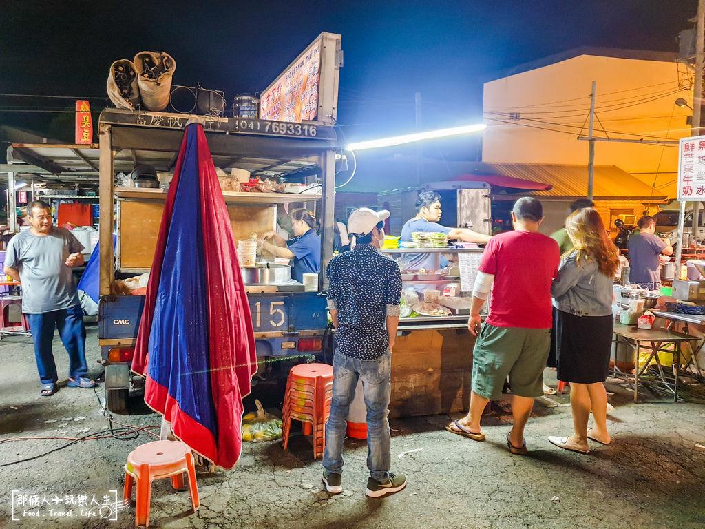 夜市越南河粉-9.jpg