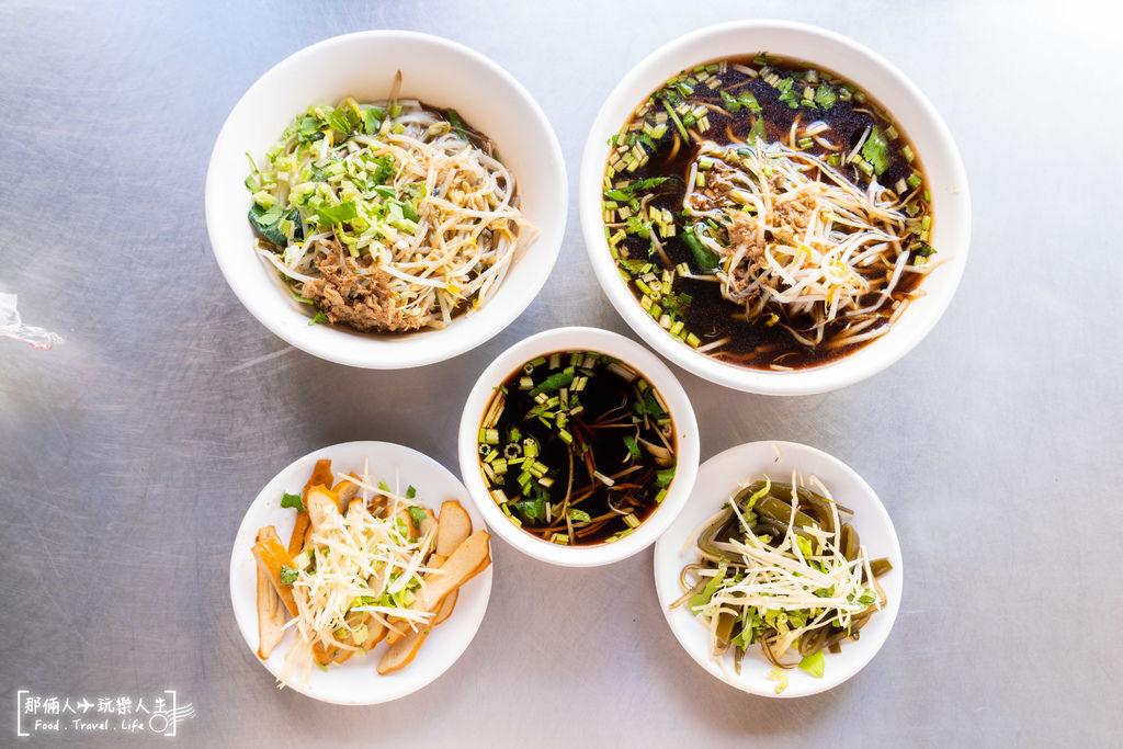大慶旁素食麵-7.jpg