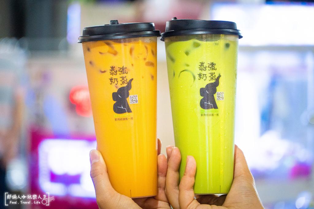 泰強奶茶-6.jpg