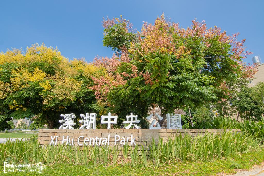 溪湖中央公園-18.jpg