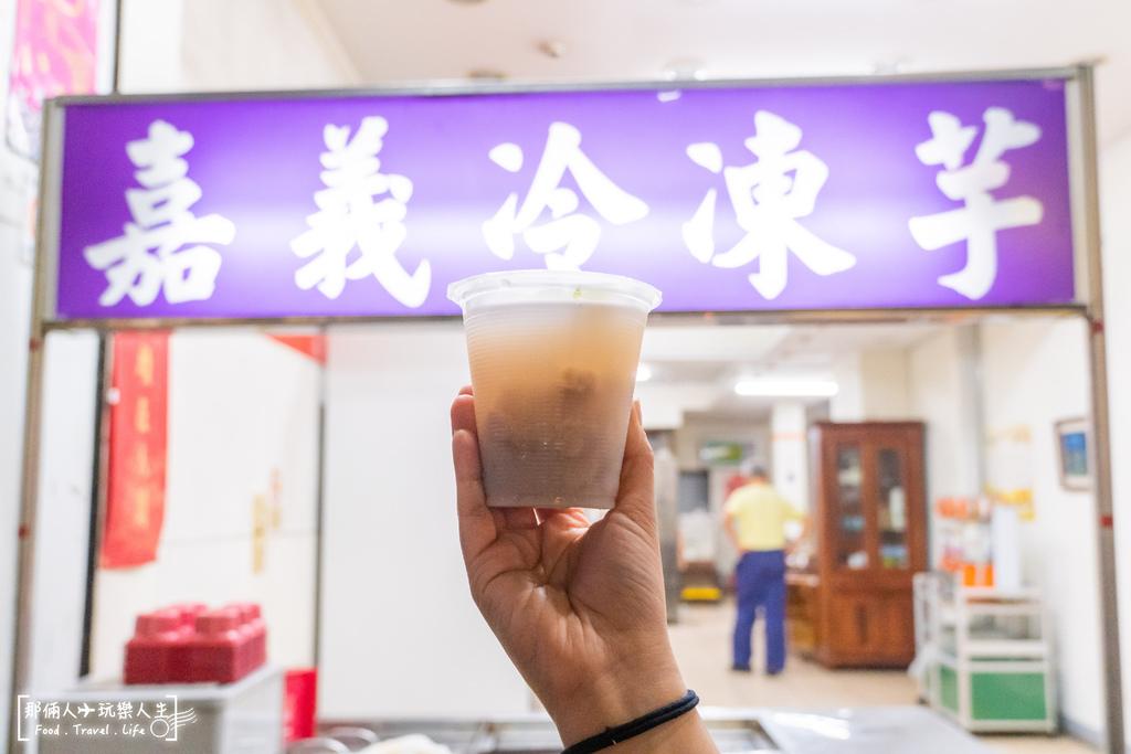 嘉義冷凍芋-4.jpg
