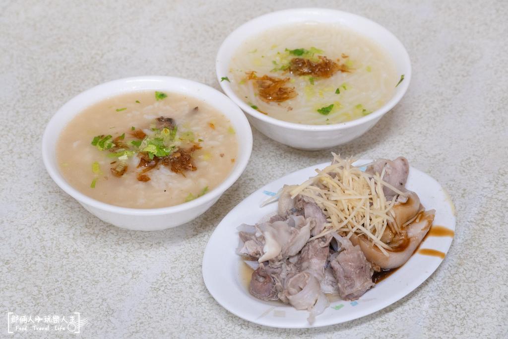 阿珠香菇肉粥.jpg