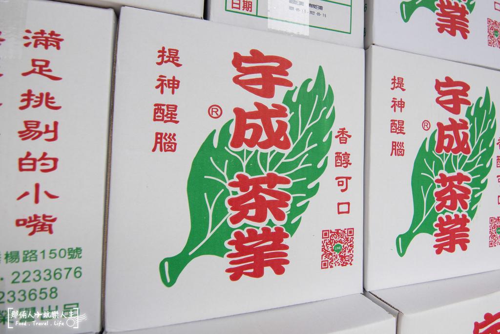 宇成食品-16.jpg
