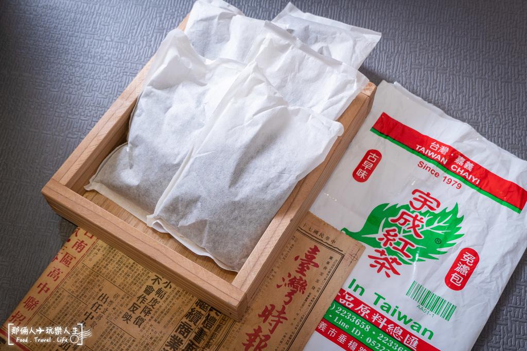 宇成食品原料行-2.jpg