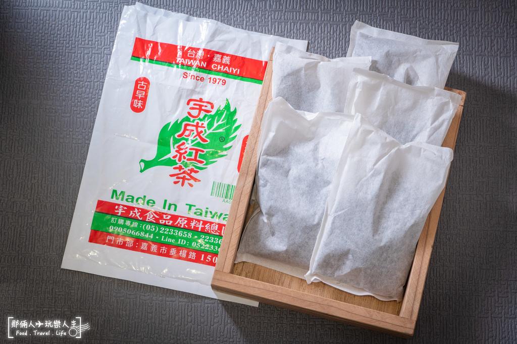 宇成食品原料行-3.jpg