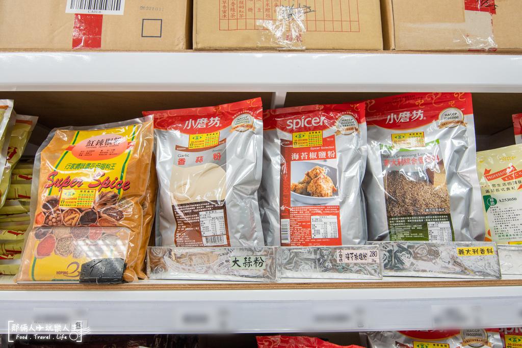 宇成食品-13.jpg