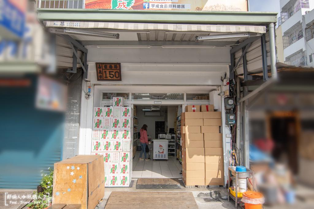 宇成食品-17.jpg