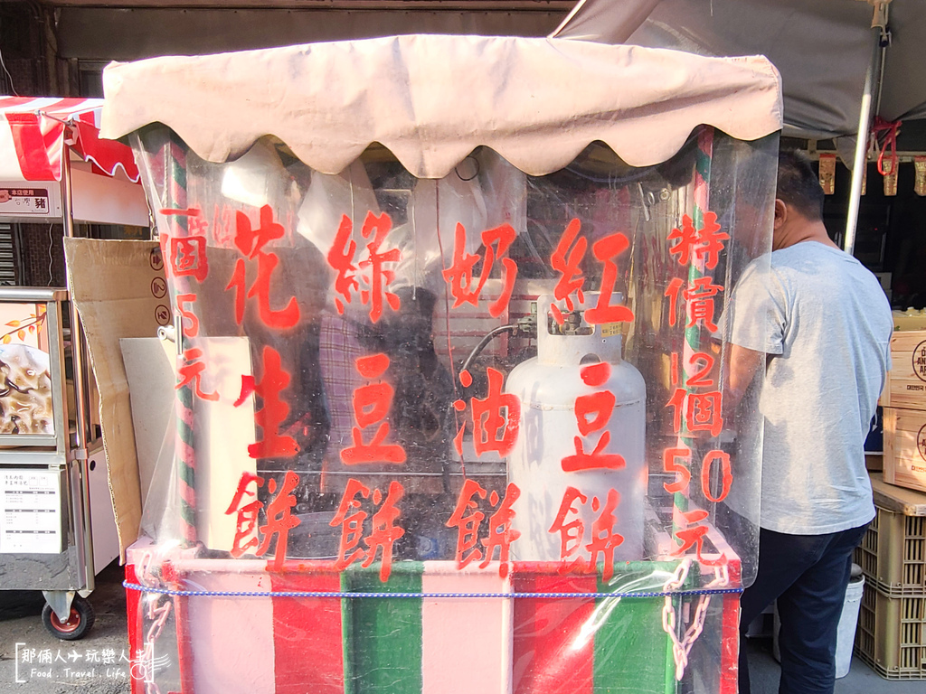 秀水5元紅豆餅-2.jpg