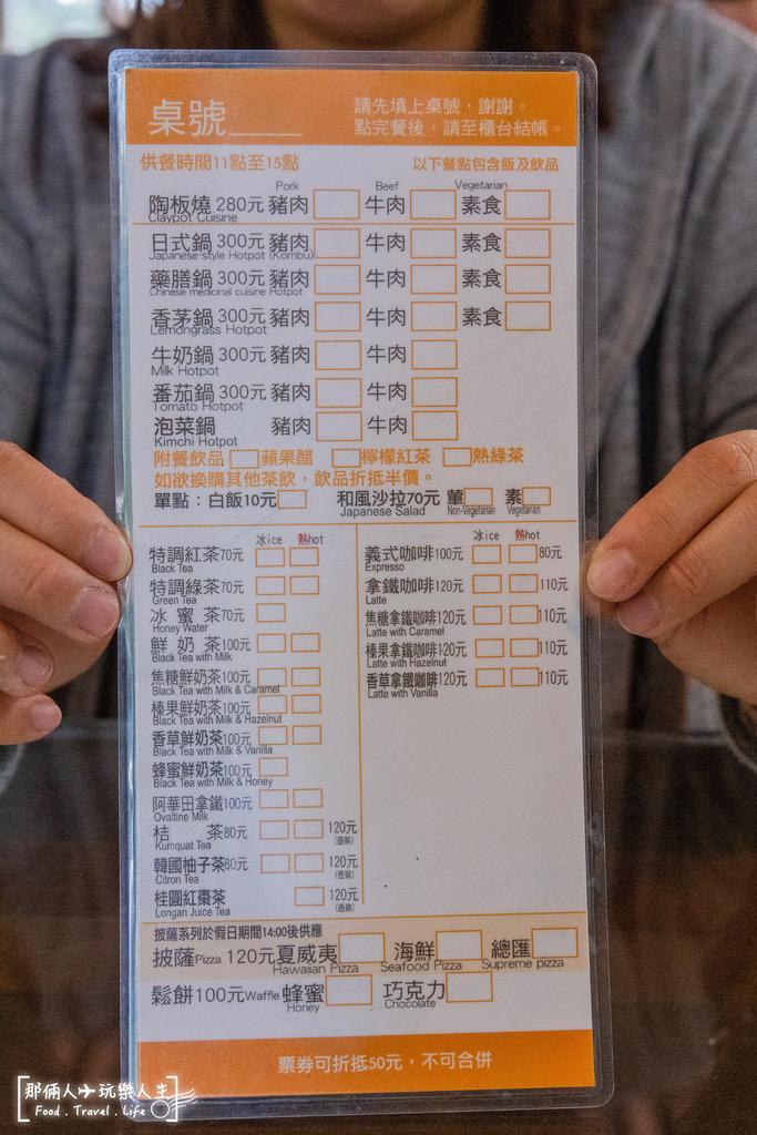 新港板陶窯-59.jpg