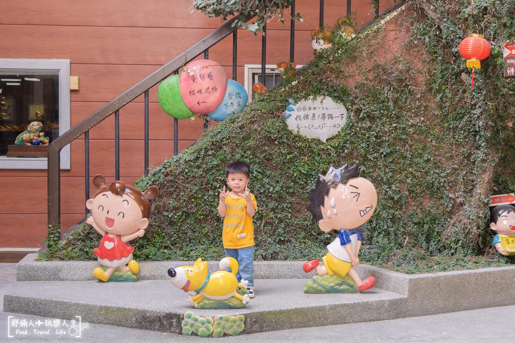 新港板陶窯-20.jpg